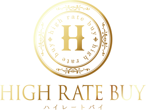 HIGH RATE BUY ハイレートバイ